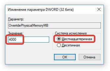 Не хватает оперативной памяти RAM в Фотошопе