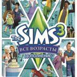 В Sims 3 ошибка 12 - как исправить