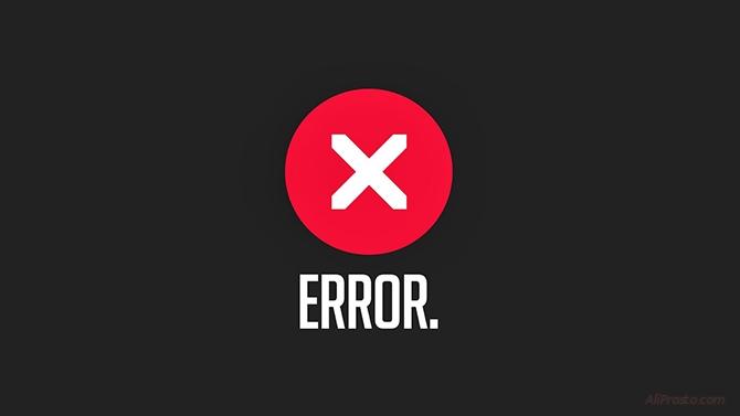 Решение ошибки CSC_7200029 на Алиэкспресс