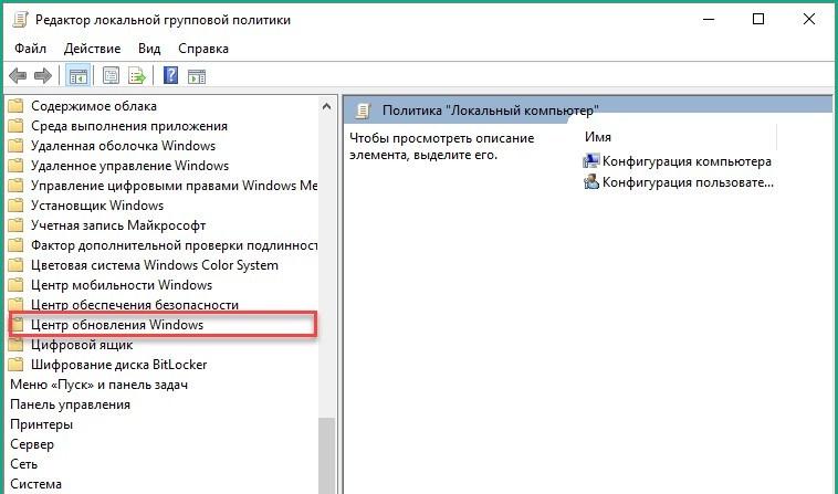 Решение ошибки 0x800f081f NET Framework