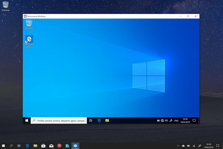 Ошибка System_Service_Exception в Windows 10 - решение (3 способа)