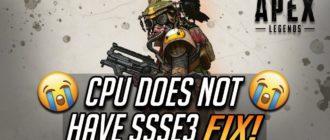 Решение ошибки CPU Does Not Have SSSE3