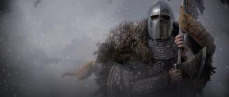 Дата выхода Mount & Blade 2: Bannerlord