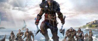 Assassin's Creed Valhalla не запускается, вылетает или черный экран? Есть решение!
