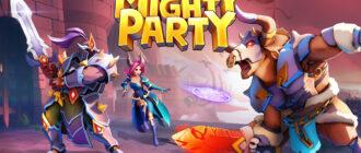 Новые промокоды для Mighty Party 2021